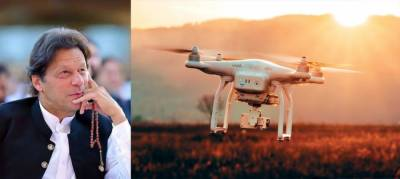 Pakistani PM Imran Khan unveils first ever Drone Policy for the country