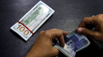 Pakistani Rupee witnessed significant drop against US dollar