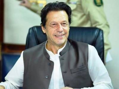 PM Imran Khan shares remarkable news for the nation on the economic front