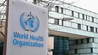 World Health Organization reacts over the dangerous variant of Coronavirus