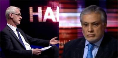 British journalist Stephen Sackur makes new stunning revelations over Ishaq Dar interview at BBC HardTalk