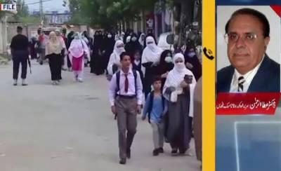 Coronavirus Task Force takes key decision over the schools closure across Pakistan