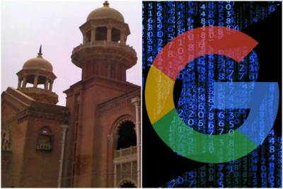 FIA to file case against Google