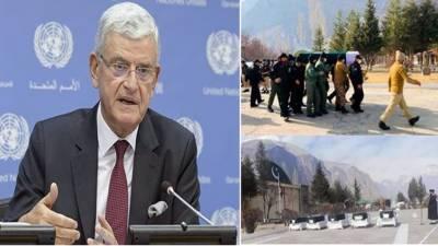 Pakistan Ambassador at UN responds on the President UNGA statement