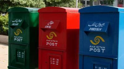 Pakistan Post makes massive jump in international rankings 2020