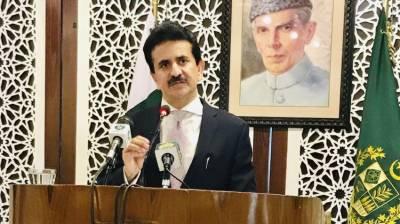 Pakistan raises strong concerns over the incarceration of Kashmiri leaders