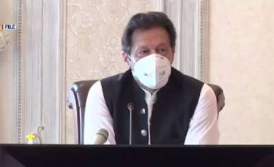 PM Imran Khan gives important instructions to party leaders regarding Army