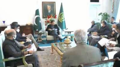 PM Imran Khan held important meeting on energy sector