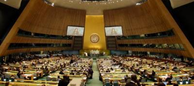 UNGA President strongly reacts over terrorists attacks on FC in Balochistan