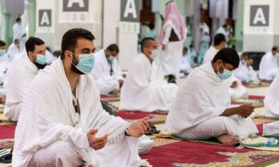 Federal Government makes important announcement for the Hajj 2021