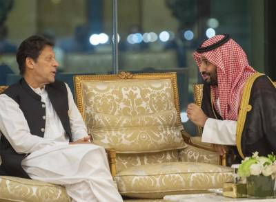 High level Saudi Arabia delegation headed by Foreign Minister to arrive in Pakistan