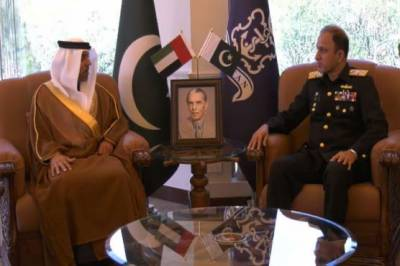 UAE Ambassador held important meeting with Pakistani Navy Chief