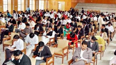 FPSC announces date sheet for the CSS examination 2021