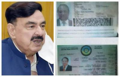 In a worst setback for Nawaz Sharif, Pakistan government decides to cancel his passport