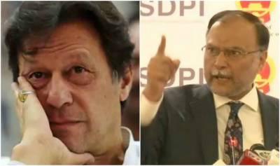 PML -N vows to register treason case against PM Imran Khan