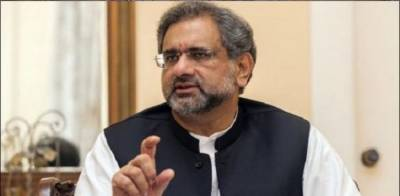 Yet another trouble for former PM Shahid Khaqan Abbasi