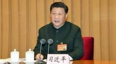 Chinese President Xi JinPing signs new military order