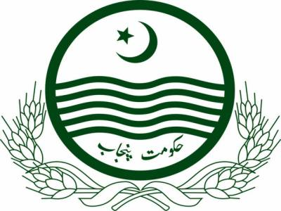 Punjab Government launches unprecedented project in housing sector