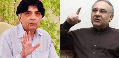 Former Interior Minister Chaudhry Nisar makes entry into the national dialogue rumours