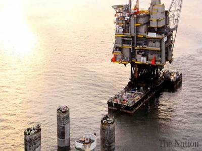 Pakistan unveils new strategy for the oil and gas sector by petroleum division