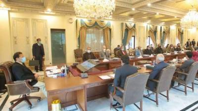 Key decisions taken in federal cabinet meeting chaired by PM Khan