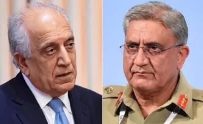 US top envoy held important meeting with Pakistani Army Chief