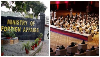 Pakistan Foreign Office responds over new developments in Afghan peace talks
