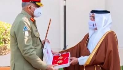 COAS General Qamar Bajwa held important meeting with Bahrain Crown Prince