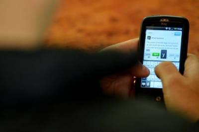 Pakistani Anti Terrorism Court sentences three people to death over blasphemy on social media