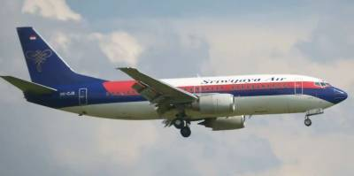 Indonesian Airline carrying more than 50 passengers lost contact