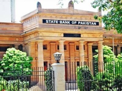 Pakistani SBP introduces new World Class Payment System