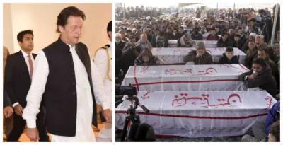 PM Imran Khan arrived in Quetta to meet families of Hazara Families