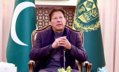 PM Imran Khan met relatives of Macch tragedy martyrs