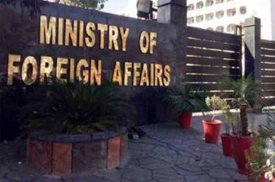 Pakistan categorically rejected malicious statement by Indian ministry of external affairs