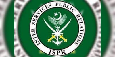Pakistan Military soldier embraces martyrdom in intelligence based operation