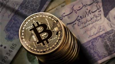 In a first, KP Government takes landmark decision over the use of crypto currency