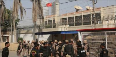 Pakistani Anti Terrorist Court indicted five members of banned BLA in Chinese consulate attack case
