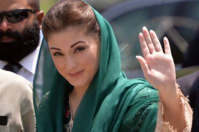 PML N leadership takes important decision over contesting by polls and senate elections