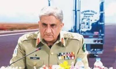 COAS General Qamar Bajwa important message over Afghanistan peace process