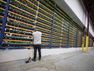 KP Government takes historic decision over the crypto currency use in province