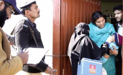 KP Police official accompanying anti polio team martyred by unidentified gunmen fire