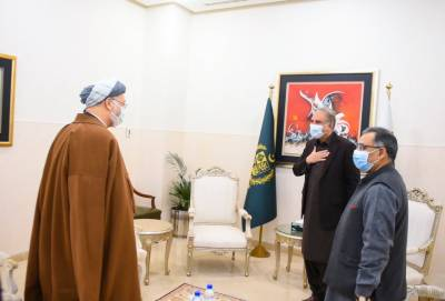 Top Afghan leader held important meeting with Pakistani FM SM Qureshi