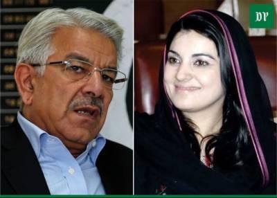 Khawaja Asif transferred Rs 12 crore into Kashmala Tariq account through frontman, claims media report