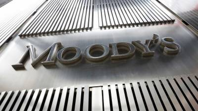 Moody's Investor Services new report over future of Pakistani Banking System