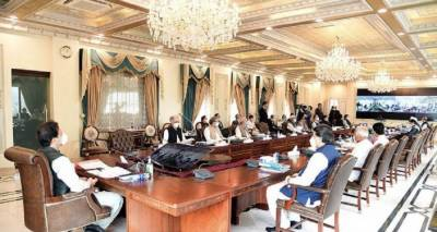 PM Imran Khan gives strict instructions to the cabinet ministers