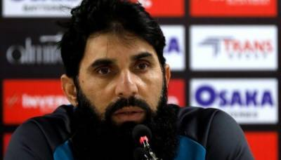 Who is replacing Misbah ul Huq as the new Headcoach of Pakistani cricket team?