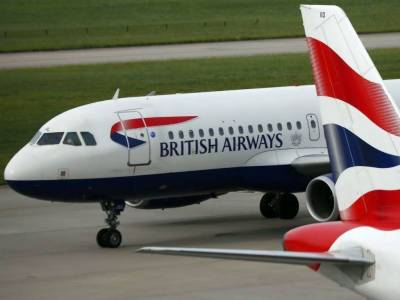 Why British Airways is suspending direct flight operations to Lahore?