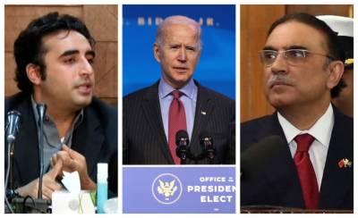 Has US President elect Joe Biden invited Bilawal Bhutto and Asif Zardari over oath taking ceremony