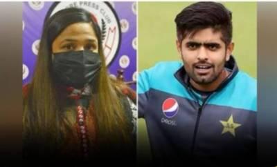 A new dropscene in Hamiza Mukhtar allegations against skipper Babar Azam