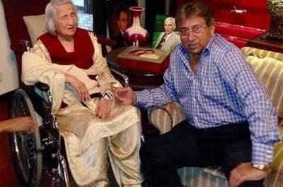 Former President Pervaiz Musharaf mother dies in Dubai